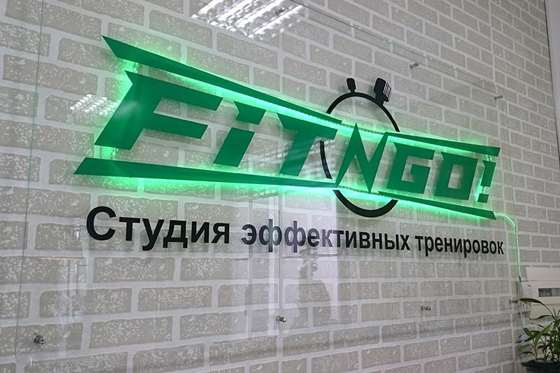 Логотип с подсветкой прозрачный