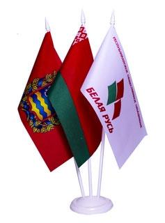 Тройной настольный флаг с логотипами