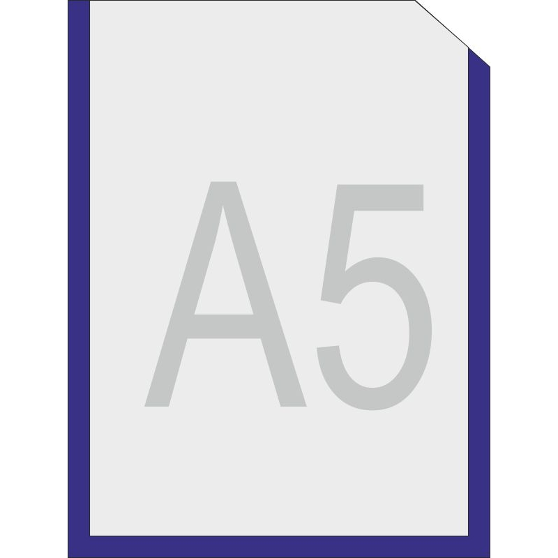 Кармашек А5